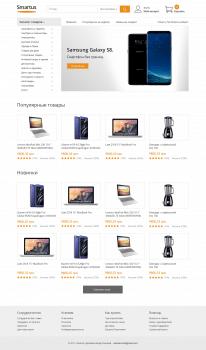 Smartus  — Дизайн интернет-магазина.
