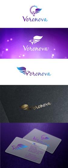 Логотип для компании путешествий