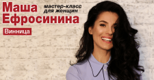 Настройка GoogleAds мастер-класса М. Ефросининой
