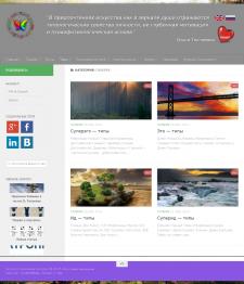 Сайт - Школа Соционики