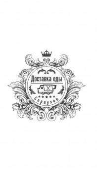 Логотип в виде герба