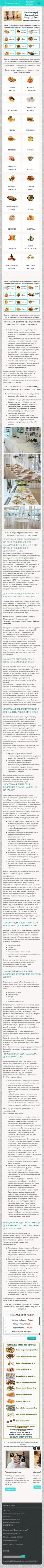 Перевод сайта з фіксованої верстки в адаптив