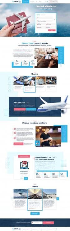 www.skymar.com.ua