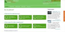 Сайт клуба инвестпроектов