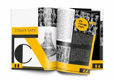 "Дизайн-верстка журнала ""PIQUAGE tatoo"""
