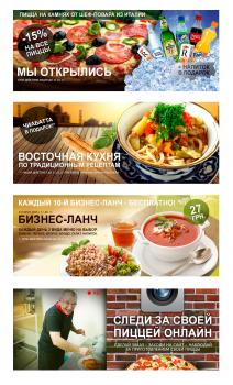 Разработка дизайна слайдов для ресторана