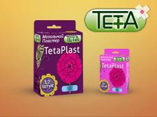 Макет коробки TetaPlast 5