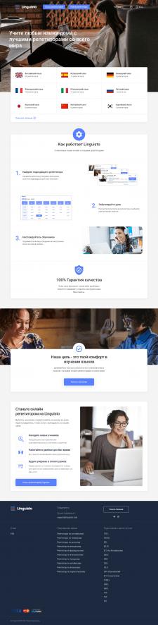 Linguisto - поиск онлайн репетиторов