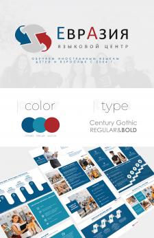 Евразия • Освітній мовний центр