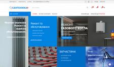 """Интернет-магазин сантехники """"Сантехника+"""""""