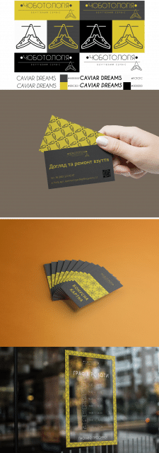 Лого, визитка, бонусная карта для обувного сервиса