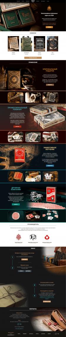 Deck of Cards - магазин игральных карт и реквизита