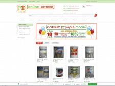 Создание интернет-аптеки с интеграцией