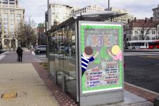 """плакат об """"АРТЕК"""""""