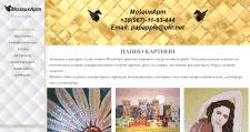 WordPress MozaikArt