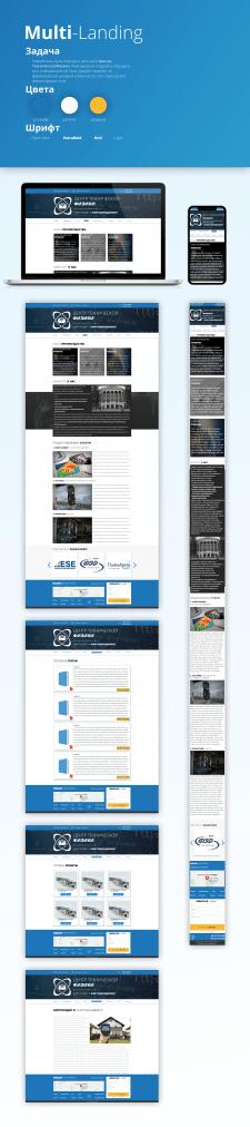 Дизайн сайта Центра Технической Физики