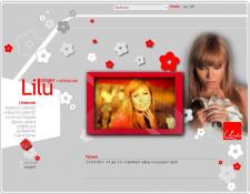 Flash-сайт популярной украинской певицы Лилу.