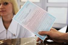 Сколько действует медицинская справка на права?