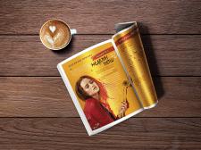 Розворот журналу