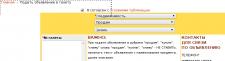 Выпадающий фильтр выбора категорий подкат.объектов