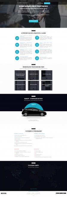 Адаптивная верстка landing page UberX