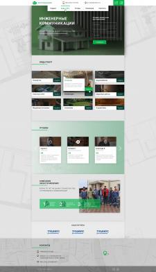 Дизайн сайта строительства инженерной коммуникации