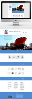 Веб-дизайн корпоративного сайта НСРЗ