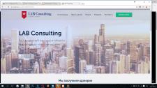 Адаптивная верстка сайта для компании LABConsul