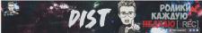 DiSt - Оформление YouTube канала