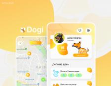 Дизайн мобильного приложения Dogi