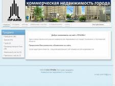 Земельные участки Ульяновск