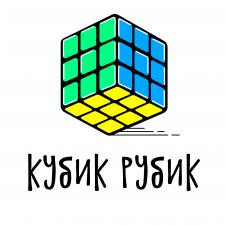 логотип для антикафе