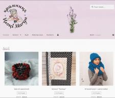 Сайт виробів ручної роботи Майстерня Цьоці Магди