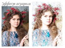 Эффект акварельного рисунка из фото