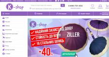 Настройка рекламы Google на интернет-магазин