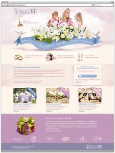 Дизайн для свадебного агентства