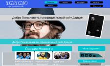 Сайт-Видизитка №1