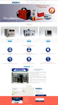 ANDELI ELECTRIC - магазин электротоваров