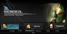 web ideal