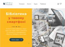 Дизайн сайту бібліотеки та його верстка