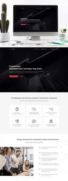 CryptoCorp. Design UI/UX