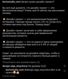 Пост для страницы в Инстаграм