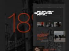 Дизайн лендинга: Информационный портал tut.by
