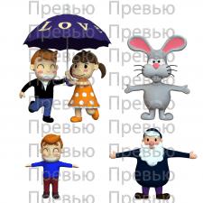 3д персонажи