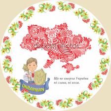 Сувенірна тарілка