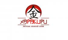 логотип японской кухни