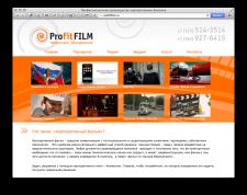 ProfitFilm