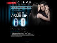 "Дизайн сайта ТМ ""Clear"""