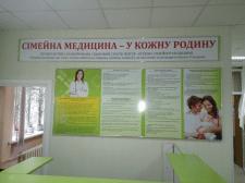 Изготовление стендов для медицинского учреждения