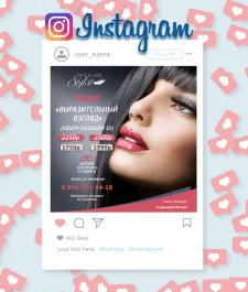 Рекламный баннер для Instagram